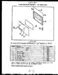Diagram for 05 - Plain Oven Door Assy - 20`` Models Only